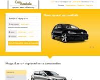 http://carrentals.com.ua