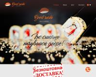 http://goodsushi.if.ua