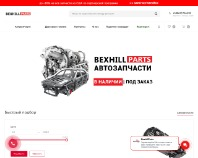 http://bexhillparts.com/